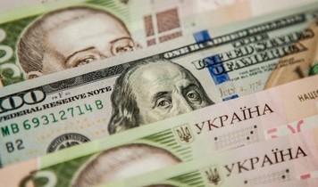 Курс доллара Мариуполь