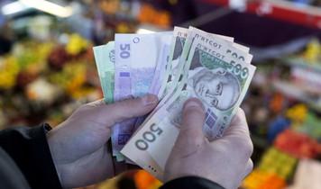 Определить фальшивую банкноту